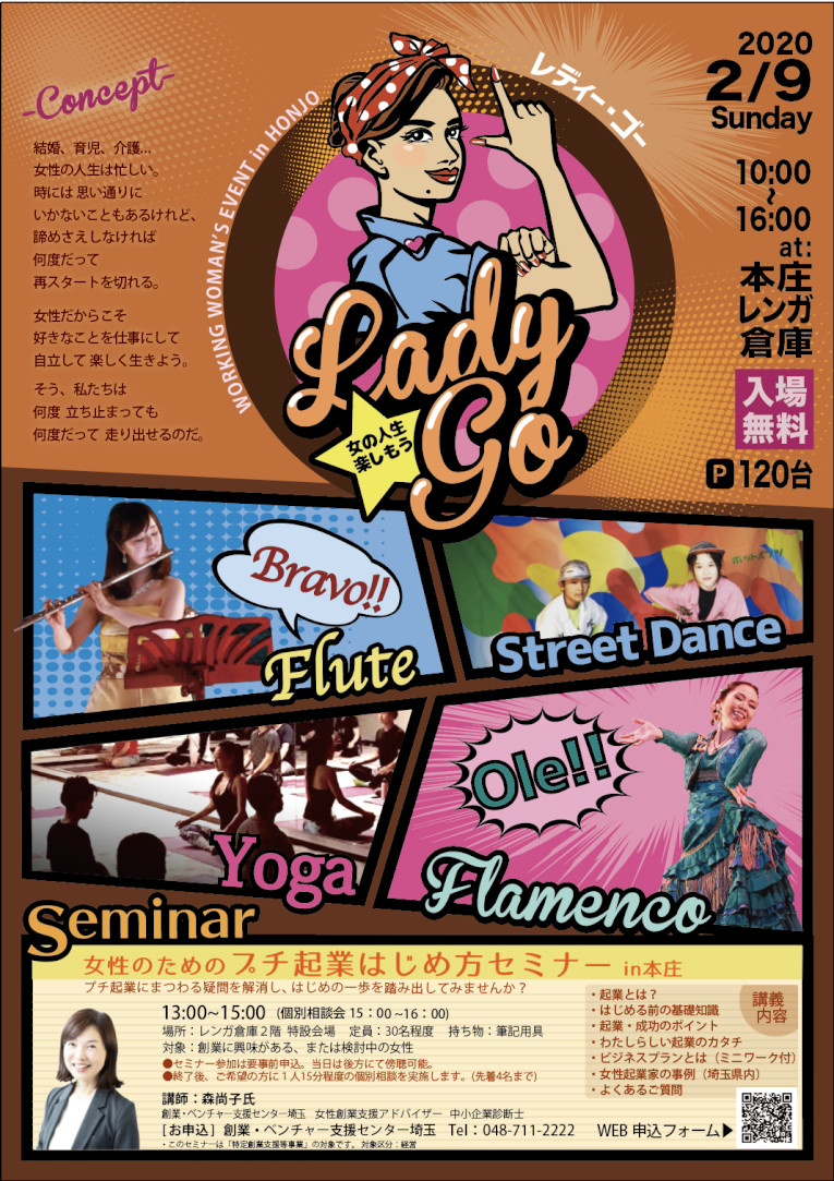 ladygo200209_1.png