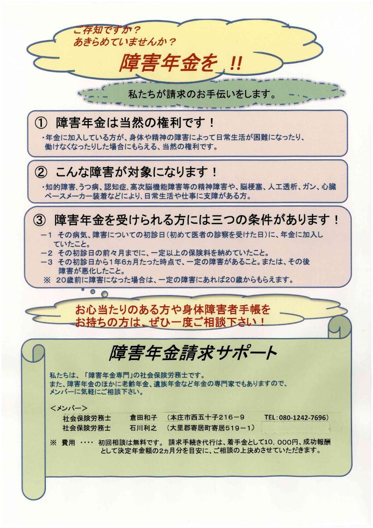 kuratasharoshijimusho_2018_6_20.jpg
